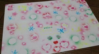 おかえりカード27年度分(抜粋 (3).jpg