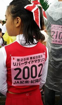 リバーサイドマラソン、ラスト親子ラン.jpg