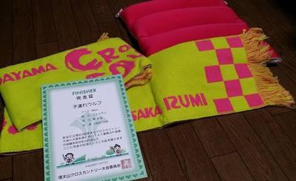 信太山クロスカントリー2016 (4).jpg