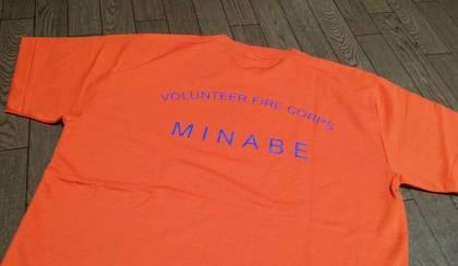 消防団Tシャツ.jpg