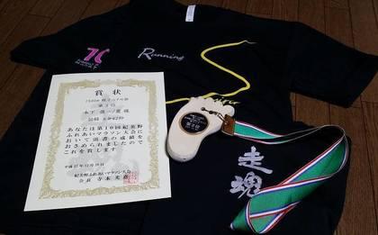 紀美野ふれあいマラソン、ラスト親子ラン (3).jpg